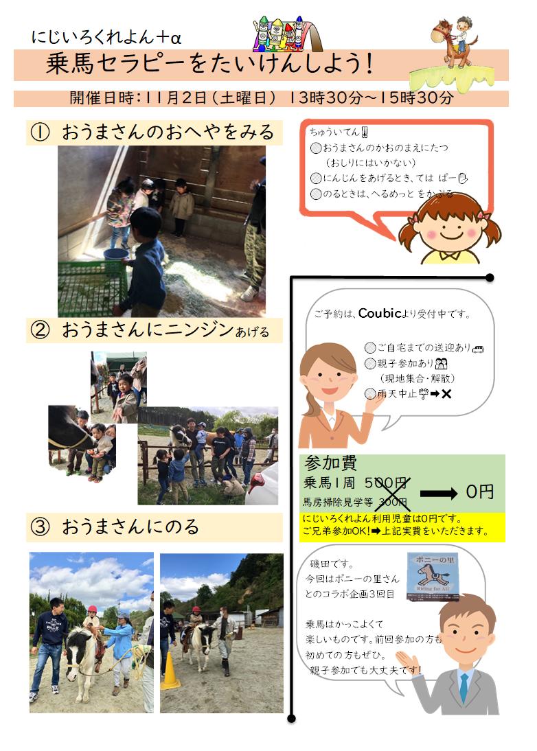f:id:nijiirokure4:20191008152732p:plain