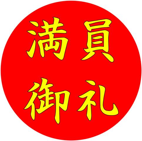f:id:nijiirokure4:20191224205937p:plain