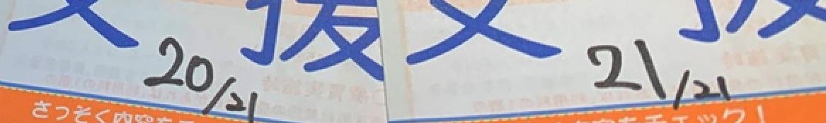 f:id:nijiirokure4:20200215102121p:plain