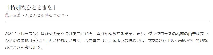 f:id:nijiirokure4:20200808223737p:plain