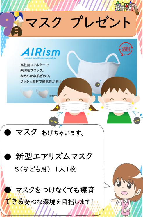 f:id:nijiirokure4:20200901081203p:plain