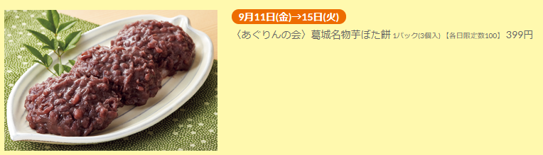 f:id:nijiirokure4:20200914195416p:plain