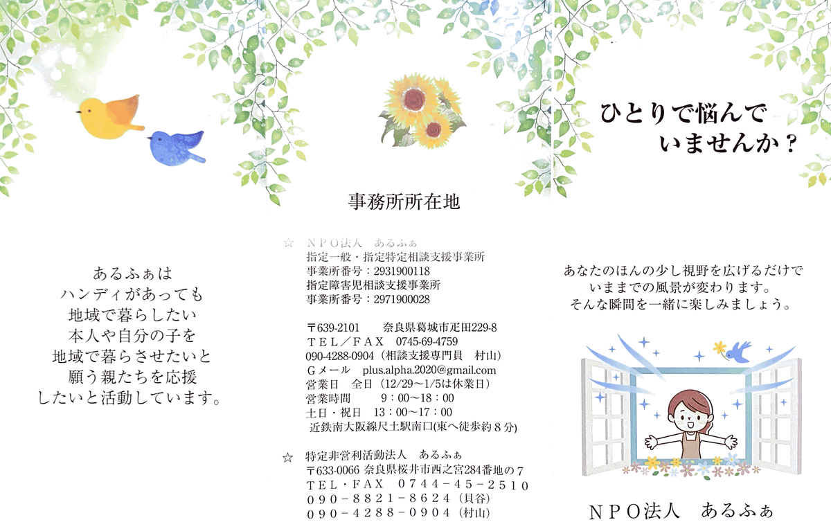 f:id:nijiirokure4:20201029120112p:plain