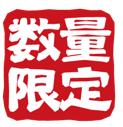 f:id:nijiirokure4:20210311210258p:plain