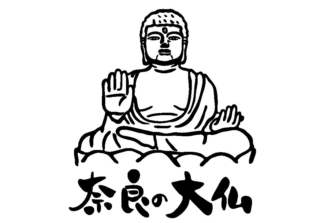 f:id:nijiirokure4:20210927194816p:plain