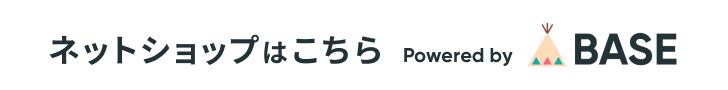 f:id:nijiironokarasu-miyabi:20210818093022p:plain
