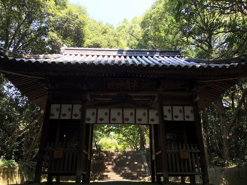 f:id:nijiirotakaramono:20160721174725j:plain