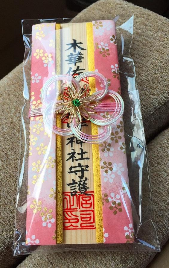 f:id:nijiirotakaramono:20160802140437j:plain