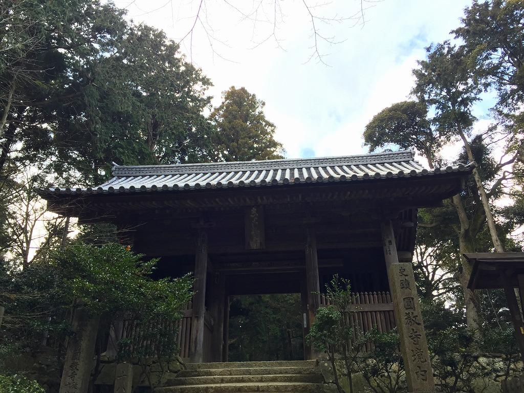 f:id:nijiirotakaramono:20160906134347j:plain