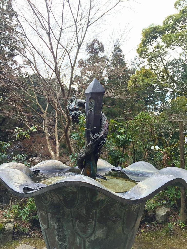 f:id:nijiirotakaramono:20160909173002j:plain