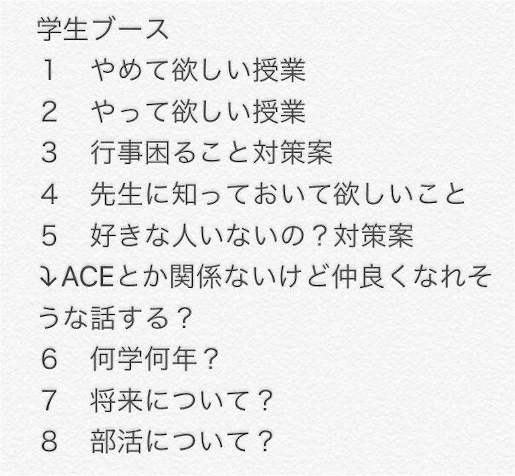 f:id:nijikou:20181024144040j:image