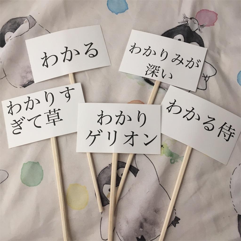 f:id:nijikou:20181024145035j:image