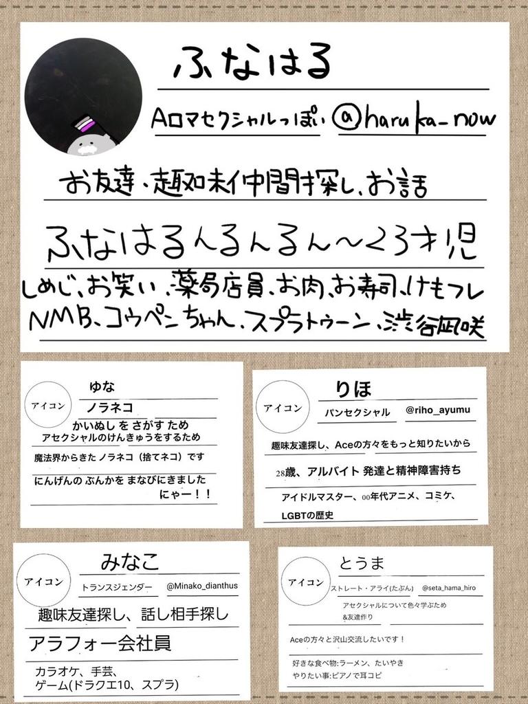 f:id:nijikou:20181105233143j:plain