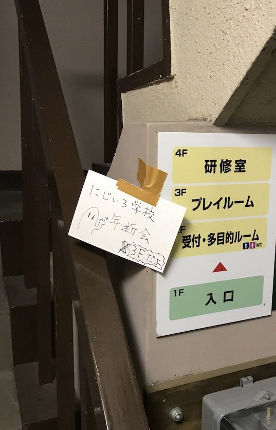 f:id:nijikou:20181230031843j:plain