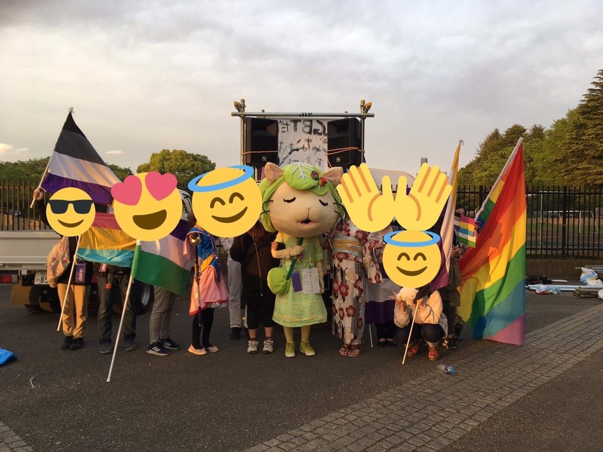 f:id:nijikou:20190508221655j:plain