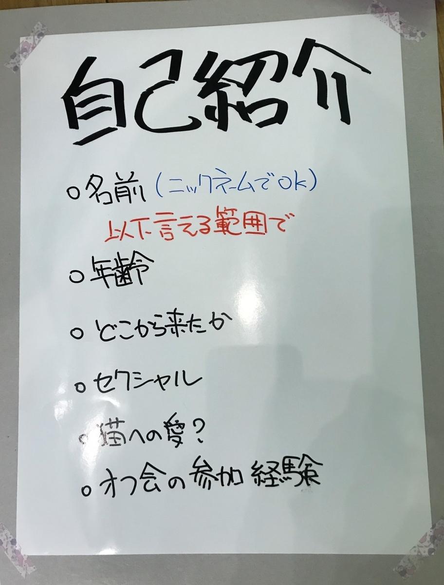 f:id:nijikou:20190508223914j:plain