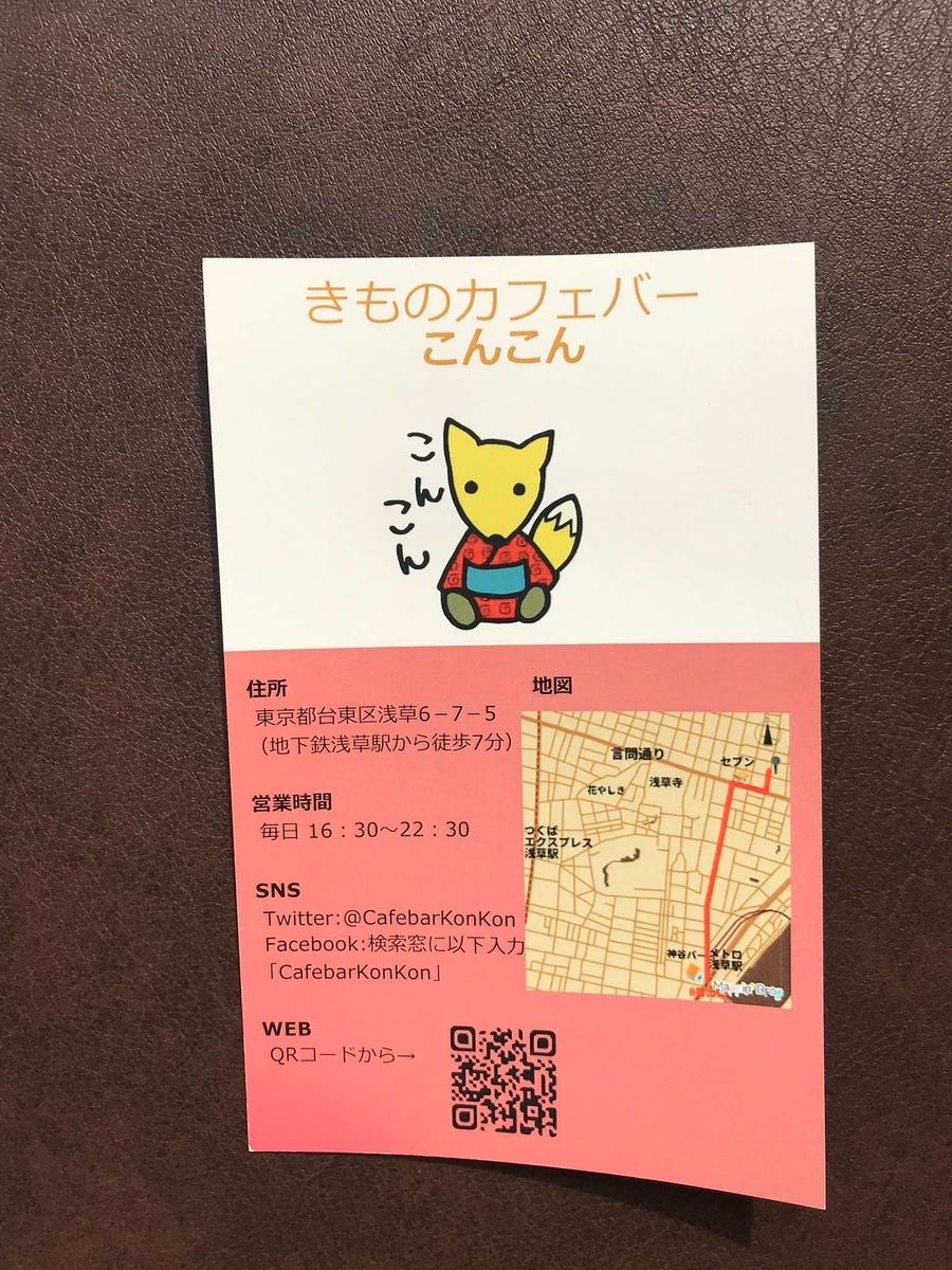 f:id:nijikou:20190602021527j:plain