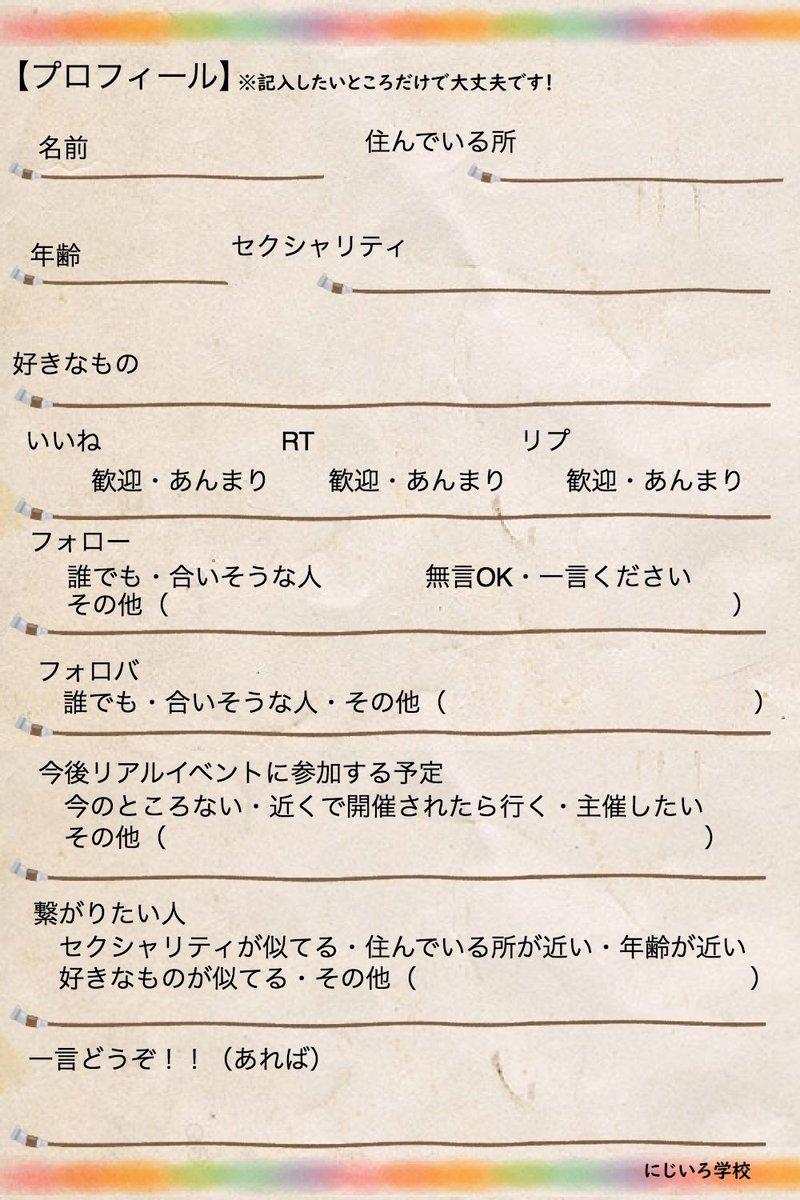 f:id:nijikou:20200504165820j:plain