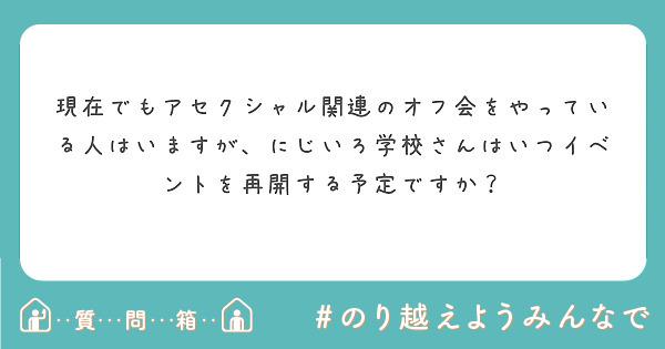 f:id:nijikou:20200811191503j:plain