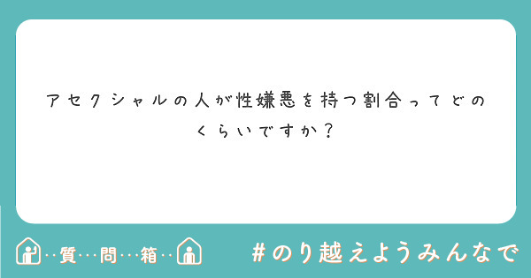 f:id:nijikou:20200811191835j:plain