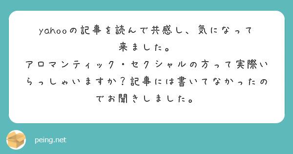 f:id:nijikou:20200811191848j:plain