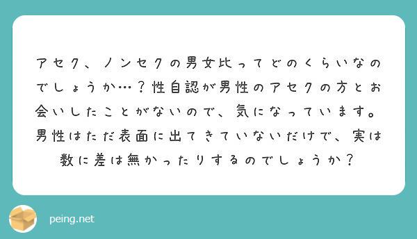 f:id:nijikou:20200811191905j:plain