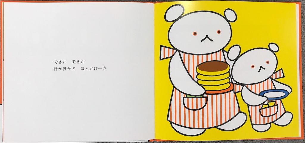 f:id:nijimamajyuken:20170801141652j:image