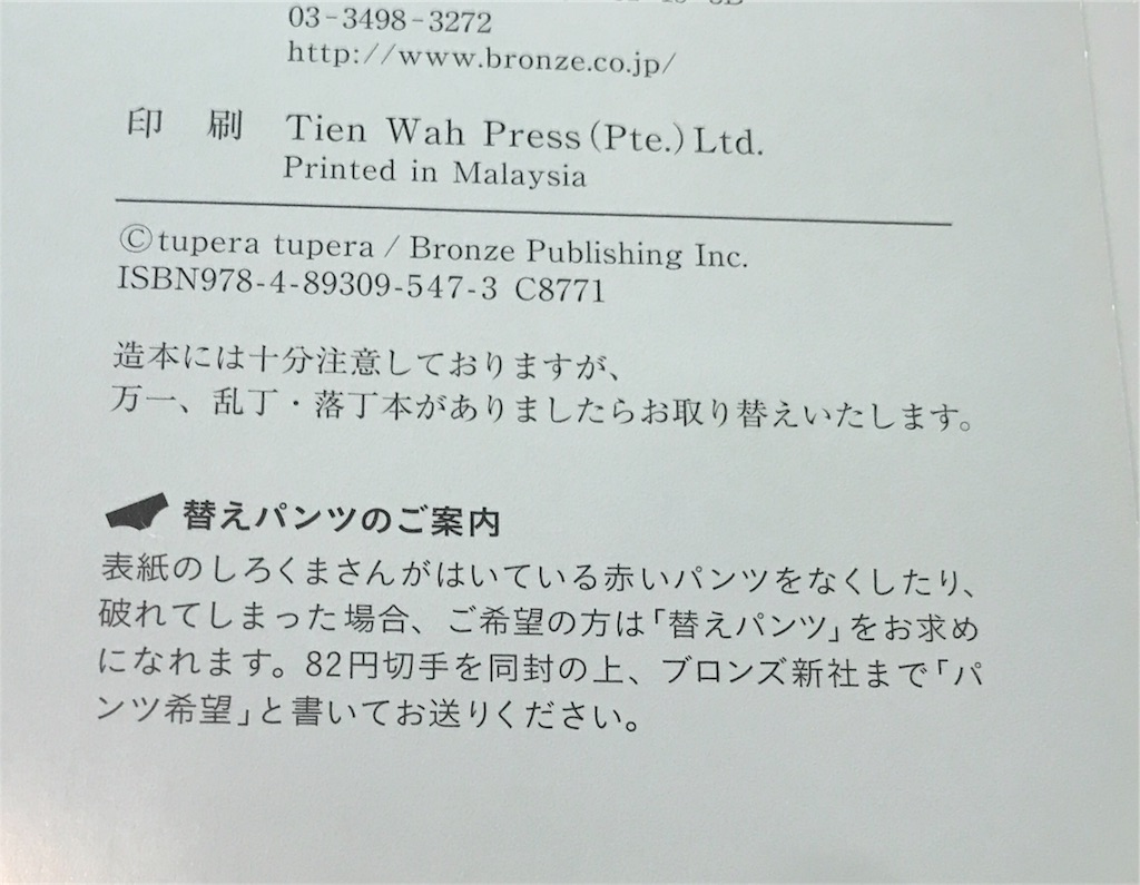 f:id:nijimamajyuken:20170802143020j:image