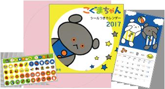 f:id:nijimamajyuken:20170822125036p:plain