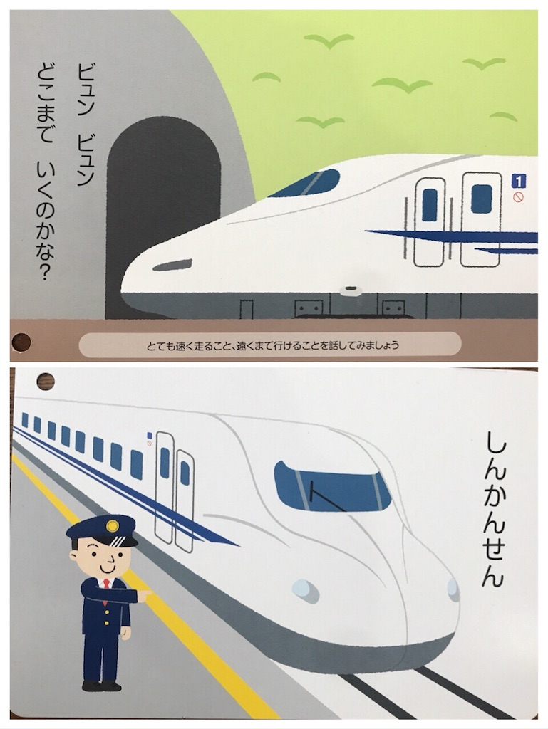 f:id:nijimamajyuken:20170824134945j:image