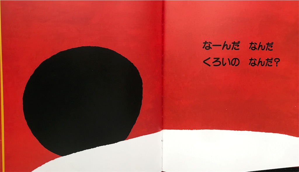 f:id:nijimamajyuken:20170829132414j:image