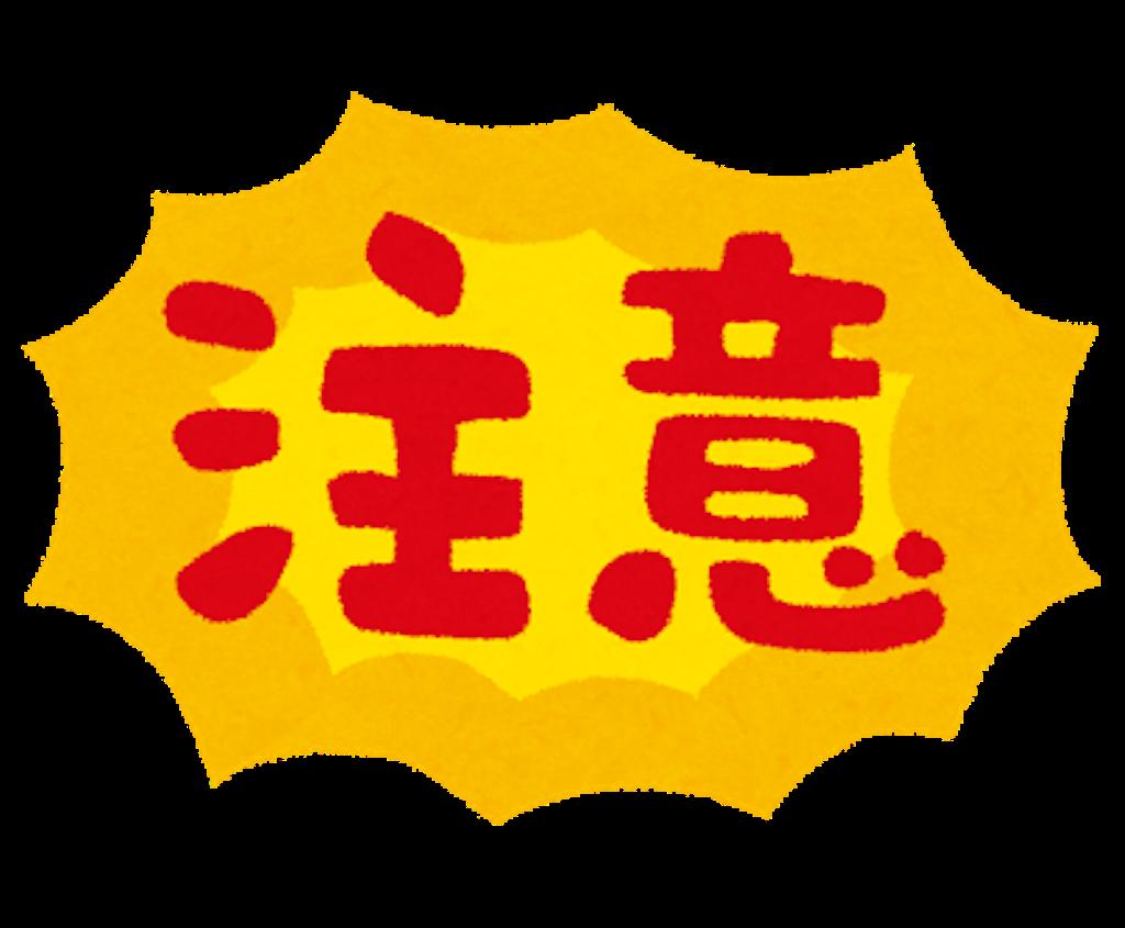 f:id:nijimamajyuken:20170902065248p:image