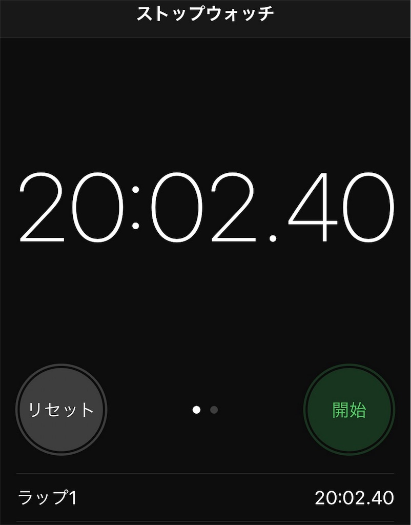 f:id:nijimamajyuken:20171021164017j:image