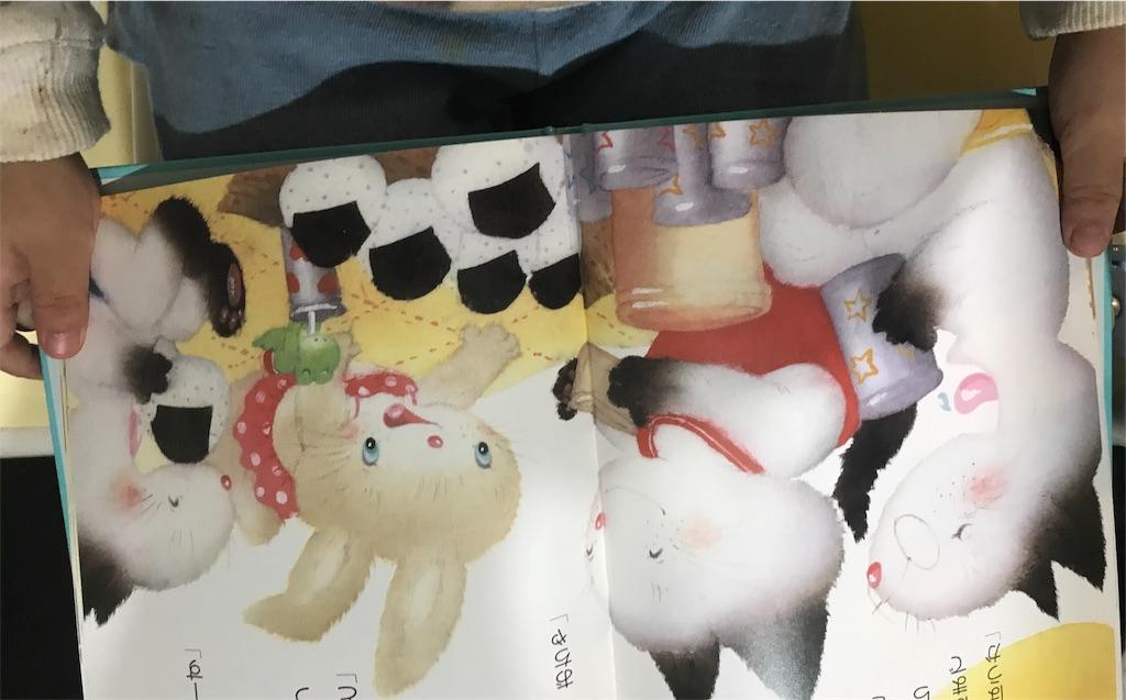 f:id:nijimamajyuken:20171027190346j:image
