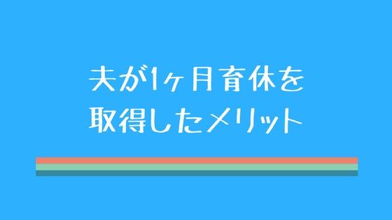 f:id:nijimamajyuken:20180110193358j:plain