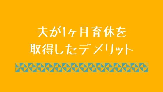 f:id:nijimamajyuken:20180110193420j:plain