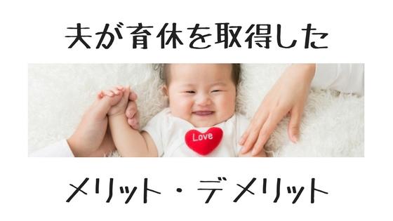 f:id:nijimamajyuken:20180110193755j:plain