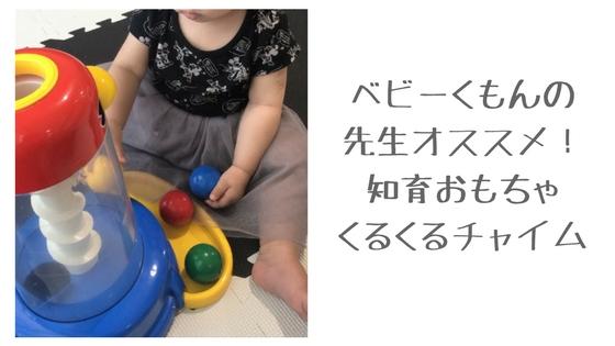 f:id:nijimamajyuken:20180113210534j:plain