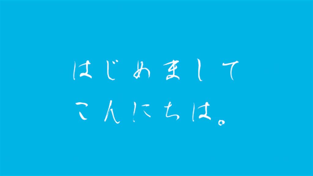 f:id:nijimamajyuken:20180120031757p:image