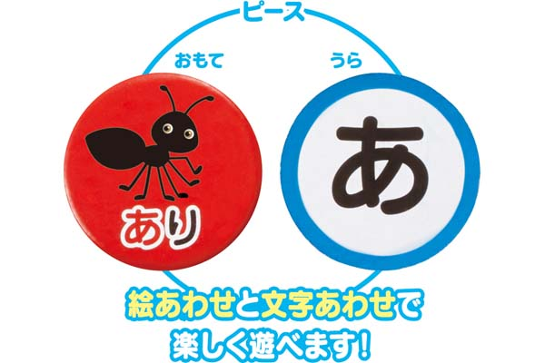f:id:nijimamajyuken:20180121143005j:plain
