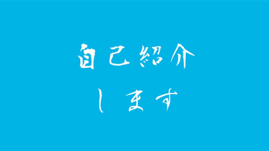 f:id:nijimamajyuken:20180127003430p:image