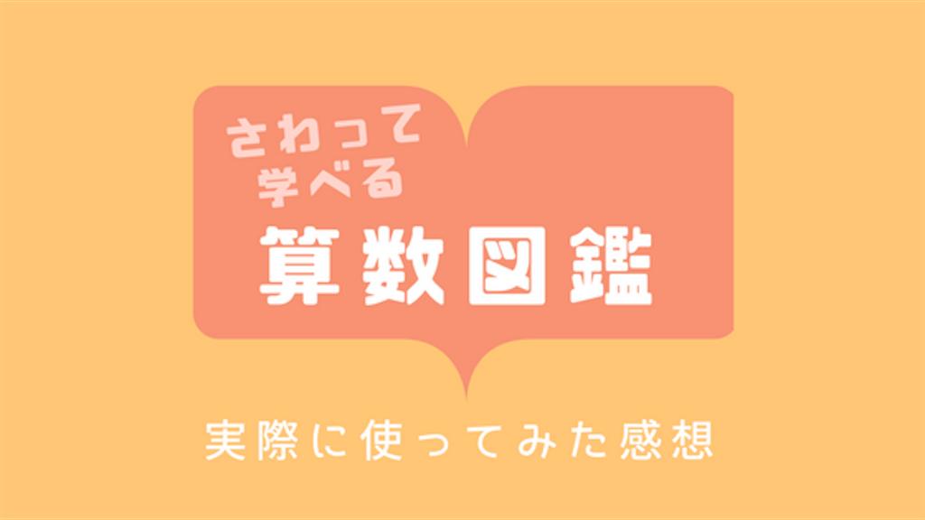 f:id:nijimamajyuken:20180127031057p:image