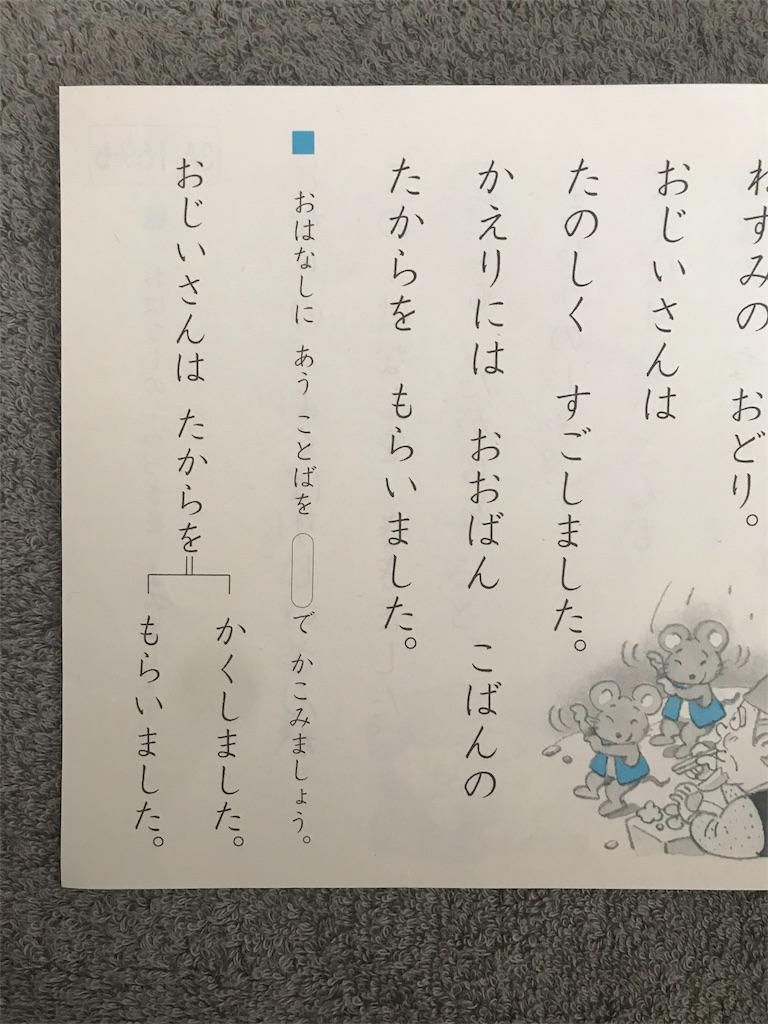 f:id:nijimamajyuken:20180130100959j:plain