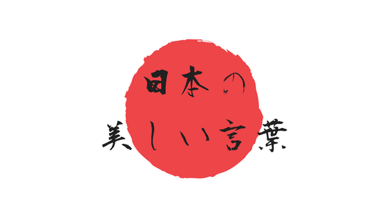 f:id:nijimamajyuken:20180208120739p:plain