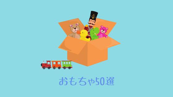 f:id:nijimamajyuken:20180308102906p:plain