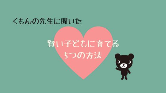 f:id:nijimamajyuken:20180404100625p:plain