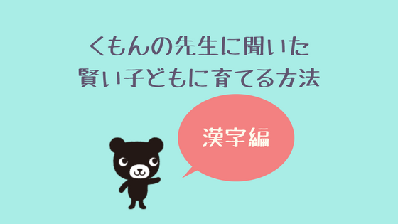 f:id:nijimamajyuken:20180424150634p:plain