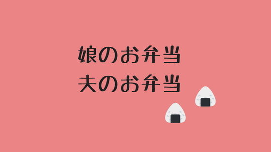 f:id:nijimamajyuken:20180723105953p:plain