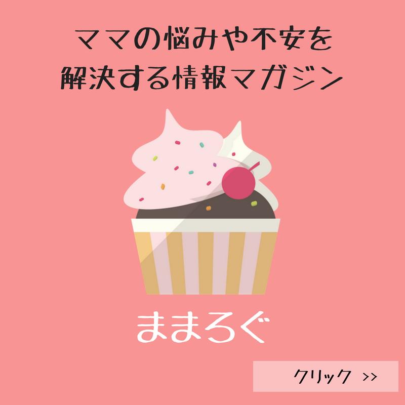 f:id:nijimamajyuken:20180723114203p:plain