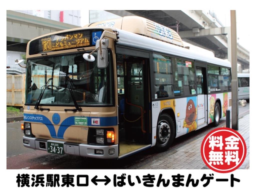f:id:nijinoameko:20170202153038j:image